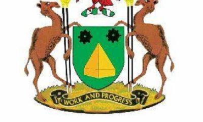 Kano State Logo