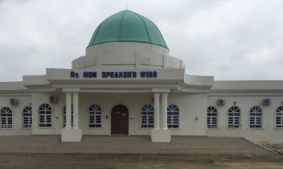 Kano House of Assembly