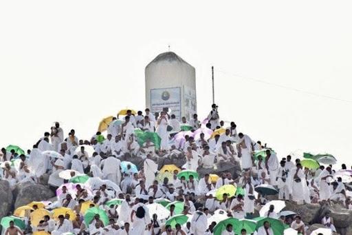 Arafat Day Sermon