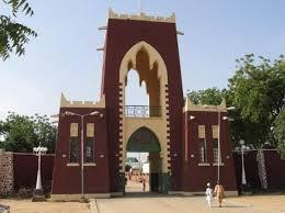 Kano Palace