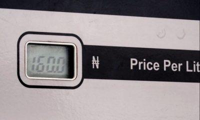 PMS-Price